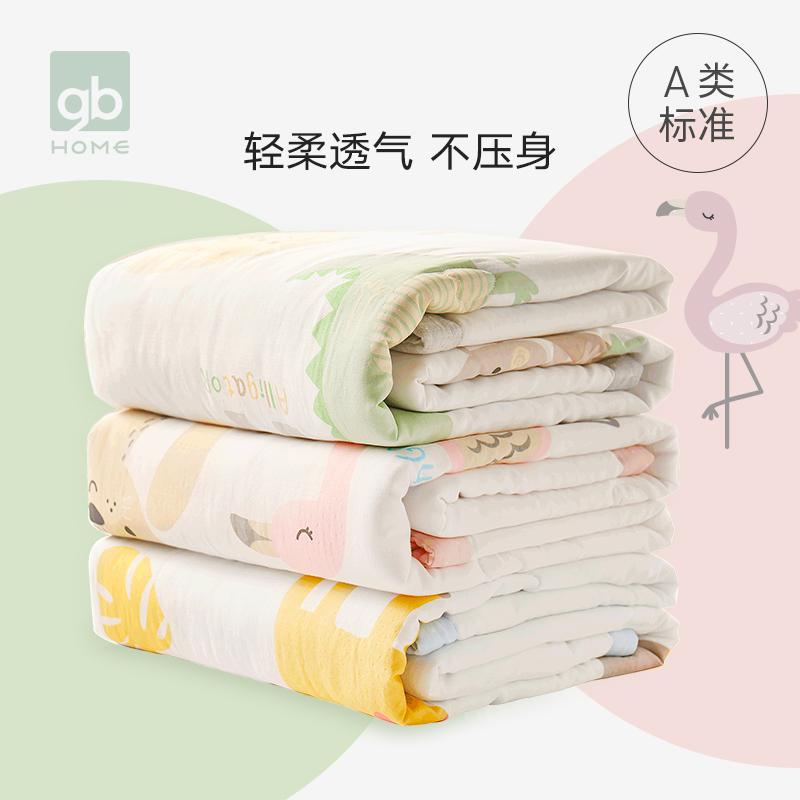 gb好孩子婴儿被子纯棉四季通用儿童幼儿园被子新生宝宝空调薄款被
