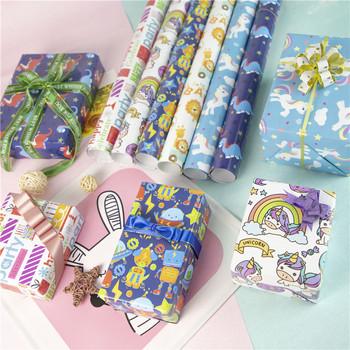 圣诞儿童节可爱卡通生日礼品礼物礼盒包装纸幼儿园手工环保制作纸