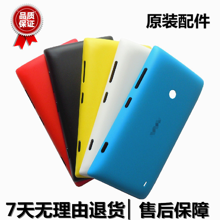 全新原�b�Z基��lumia520手�C后��525�池后�w原�b正品保�C包�]