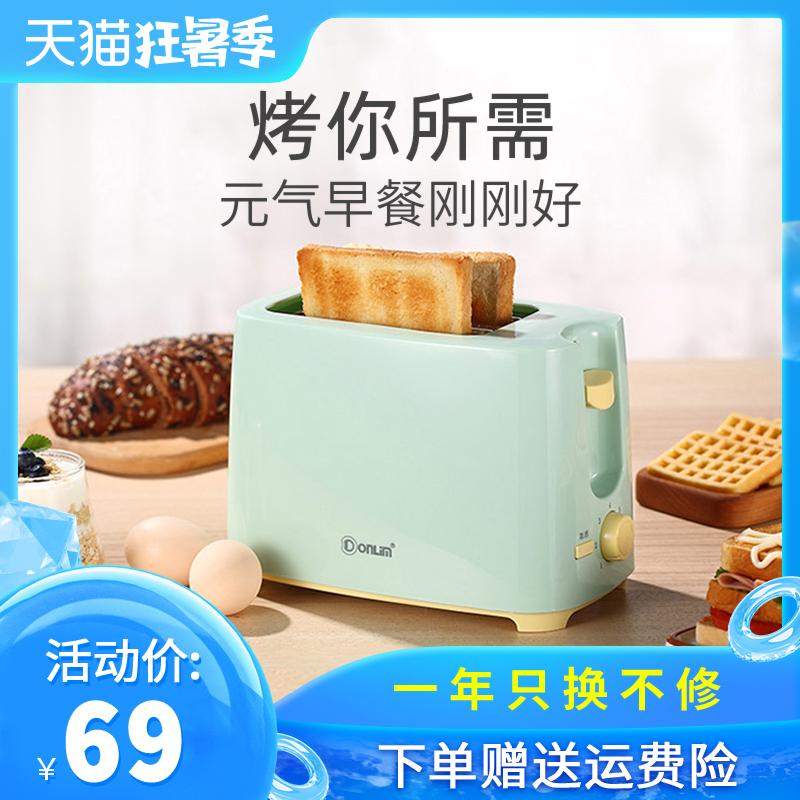 Тостеры Артикул 566953412649