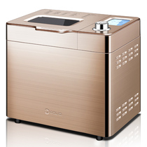 Donlim bm1352b-3c Toaster Household automatic and multi-function intelligent Scatter fruit