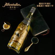支1半甜型雷司令白葡萄酒2016原瓶进口Affentaler德国猴子谷酒庄