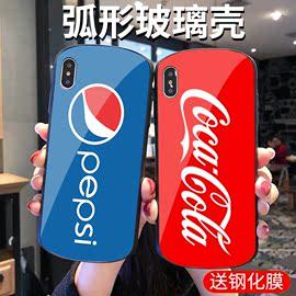 可口可乐苹果X/XS/XR手机壳百事可乐iPhone8plus潮牌新款7p个性创意6sp情侣xsmax椭圆弧形全包防摔玻璃保护套图片