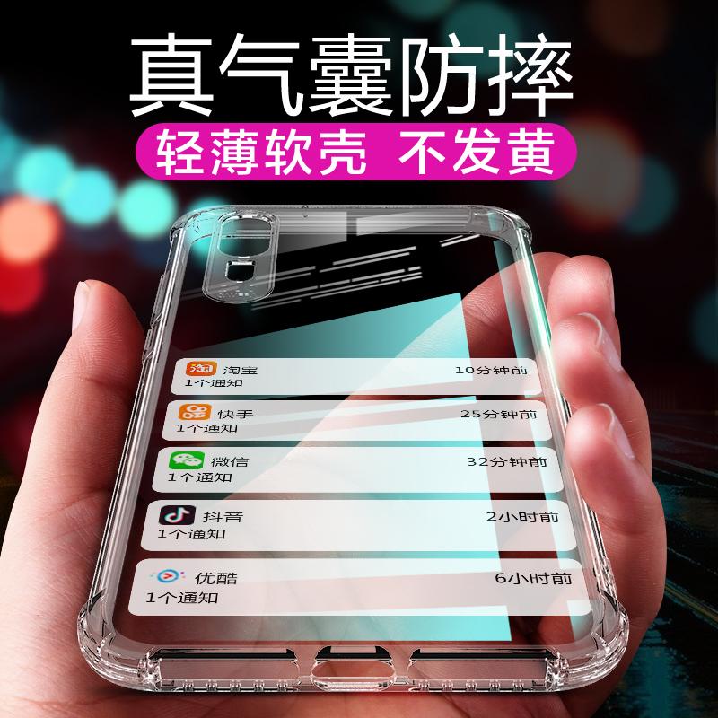 超薄手机套