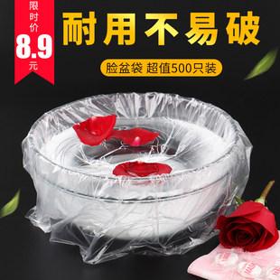 美容院一次性洗脸盆袋子塑料袋盆袋美容亚博登录,亚博在线登录盆套洗面盆套袋塑料袋