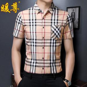 夏季经典格子衬衫男短袖薄款中青年男装格纹休闲男士棉衬衣口袋潮