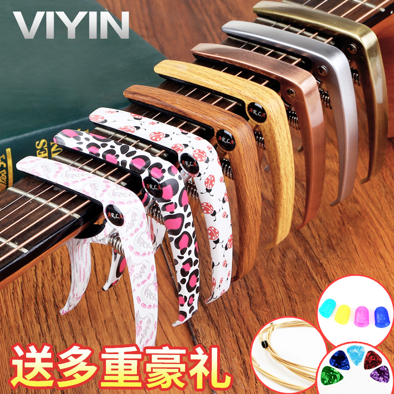 Классическая баллада гитара клип изменение настроить клип особенно керри в изменение звук клип capo настройка клип общий металл монтаж