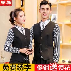 酒店前台服务员工作服短袖男女ktv餐厅超市收银员马甲假两件长袖