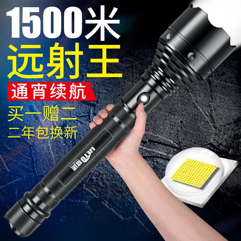 猎途L2超亮强光手电筒可充电户外远射超长续航家用防水远光led