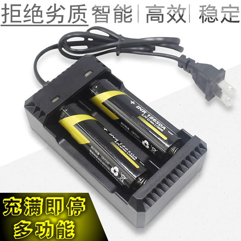 18650/26650 зарядное устройство для литиевых батарей полностью Интеллектуальная быстрая зарядка 3.7v4.2 свет Зарядное устройство для фонарей