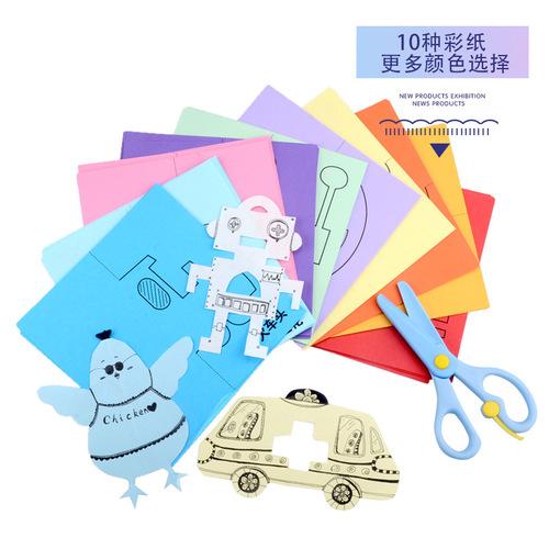 【低过老罗】diy儿童手工剪纸书120张 幼儿园手工折纸大全diy手工制作材料