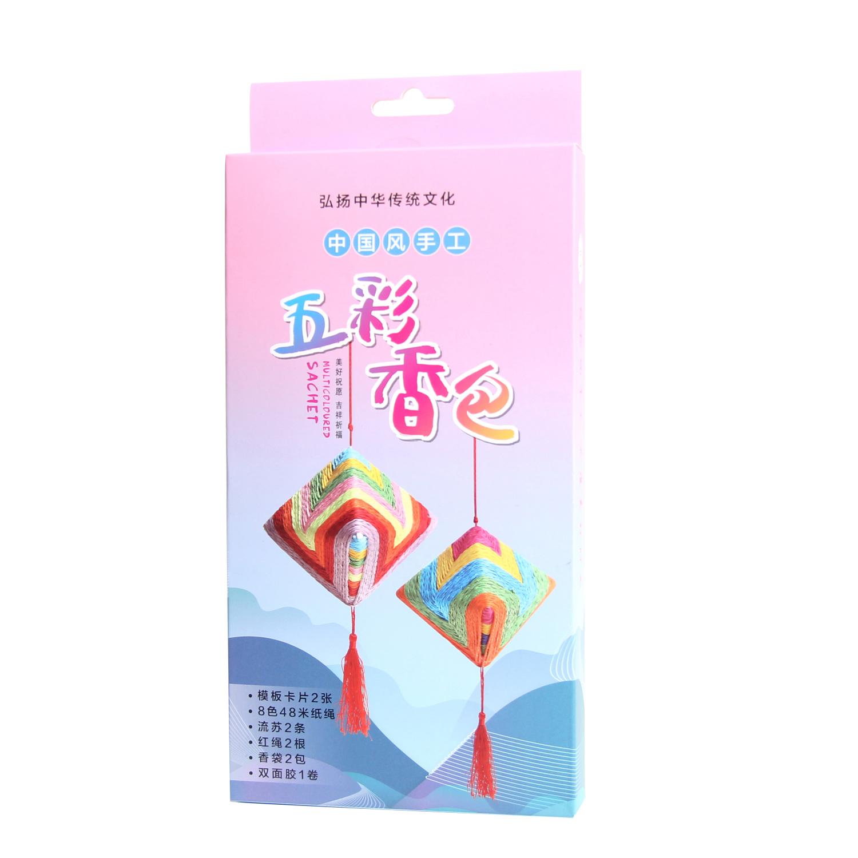 兒童手工diy制作材料包中國風手工兒童五彩手制香包