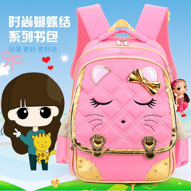 韩版小女孩儿童可爱女生小学生书包双肩减负2-3-5-6年级护脊背包,可领取10元天猫优惠券