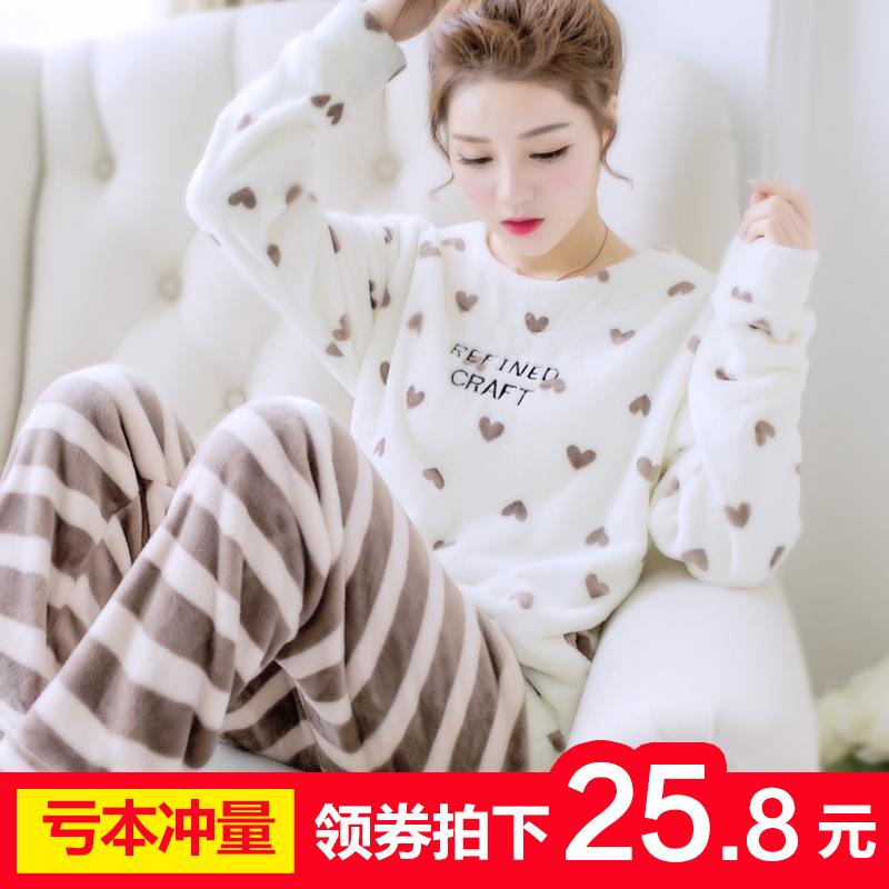 秋冬加绒长袖冬款法兰绒珊瑚绒睡衣