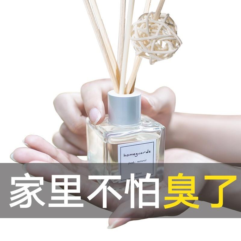 内香精油香水分装瓶芳香剂室内空气内香氛女干花办公室客厅洗手间