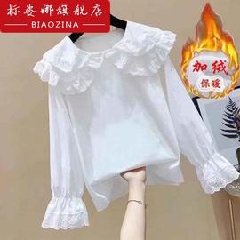 标姿娜薄款/加绒小清新蕾丝娃娃领衬衣新款春夏打底白衬衫女很仙