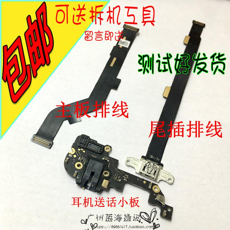 OPPO R9送话器小板 oppoR9m R9km r9tm耳机主板排线 尾插排线原装图片