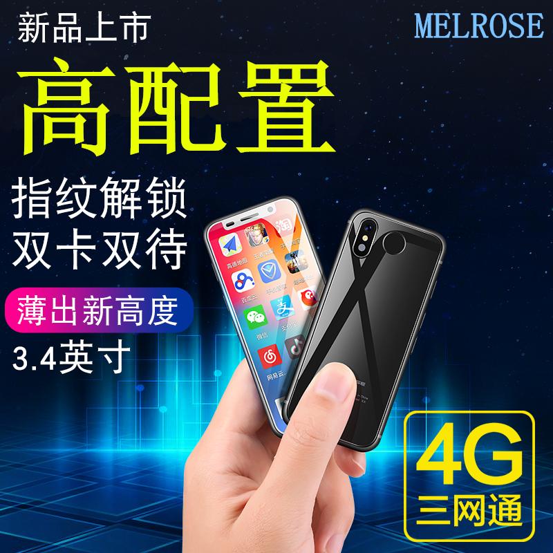 满598.00元可用1元优惠券MELROSE 2019新款全面屏智能小手机全网通电信迷你机学生卡片手机