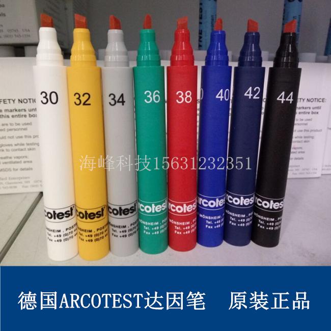 Dyne pen Германия arcotest Dyne pen Corona test Пленка для поверхностного натяжения