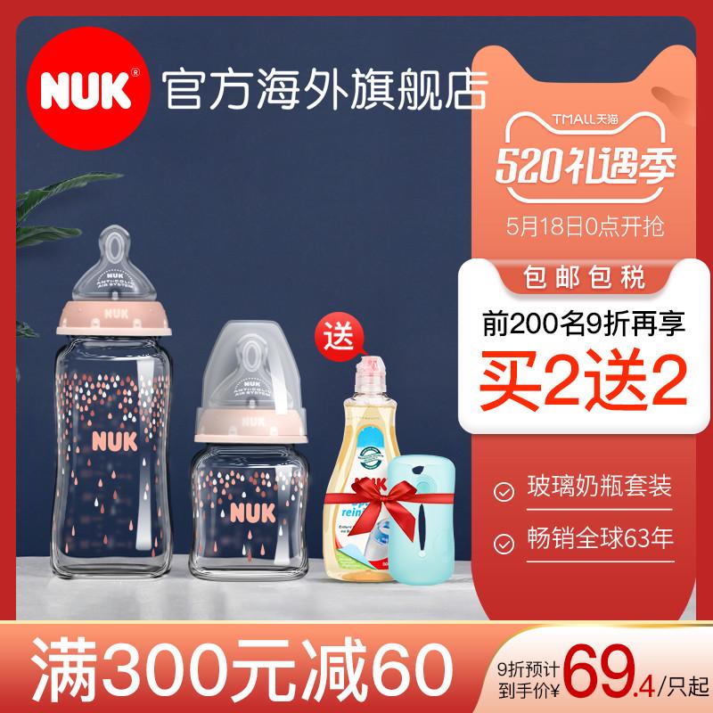 Детские бутылочки Артикул 564318862152