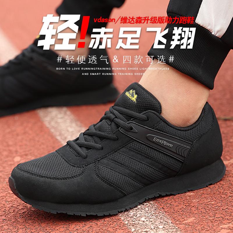 超轻透气跑步鞋正品07a作训鞋男黑色训练鞋运动鞋军训解放鞋军鞋