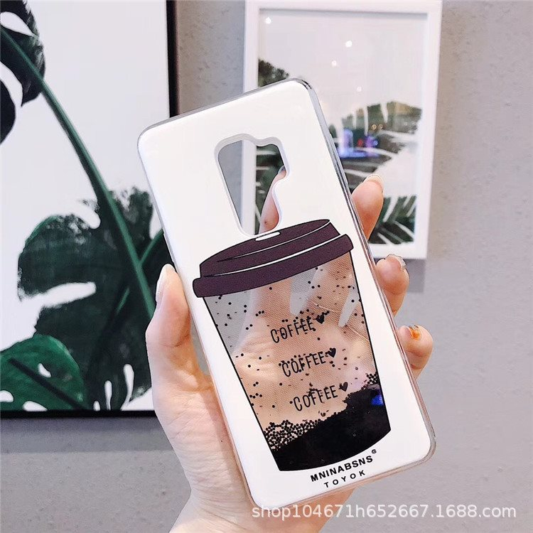 创意流沙咖啡杯苹果8X手机壳iphone7plus女款6s个性8P潮牌8plus