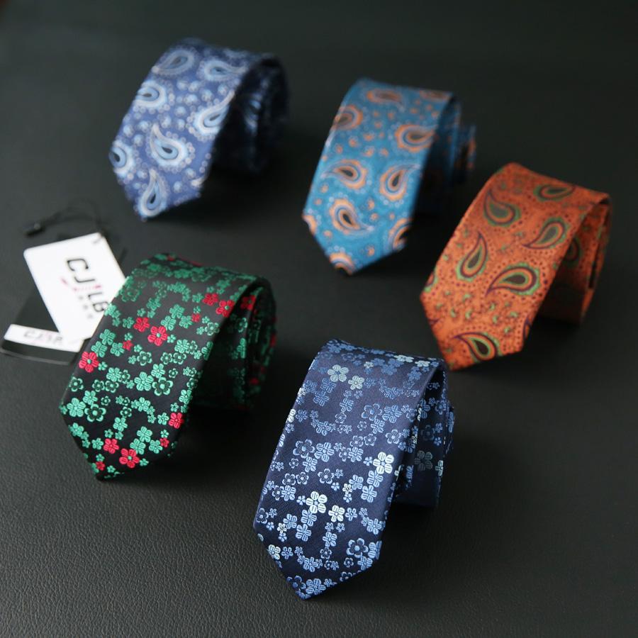 领带男士6CM领带 腰果复古大气韩版英伦学生结婚礼盒装黑色领带