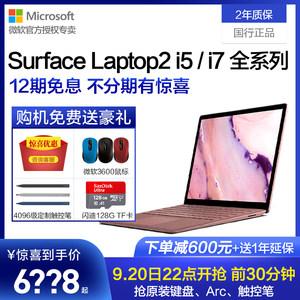microsoft /微软surface laptop2