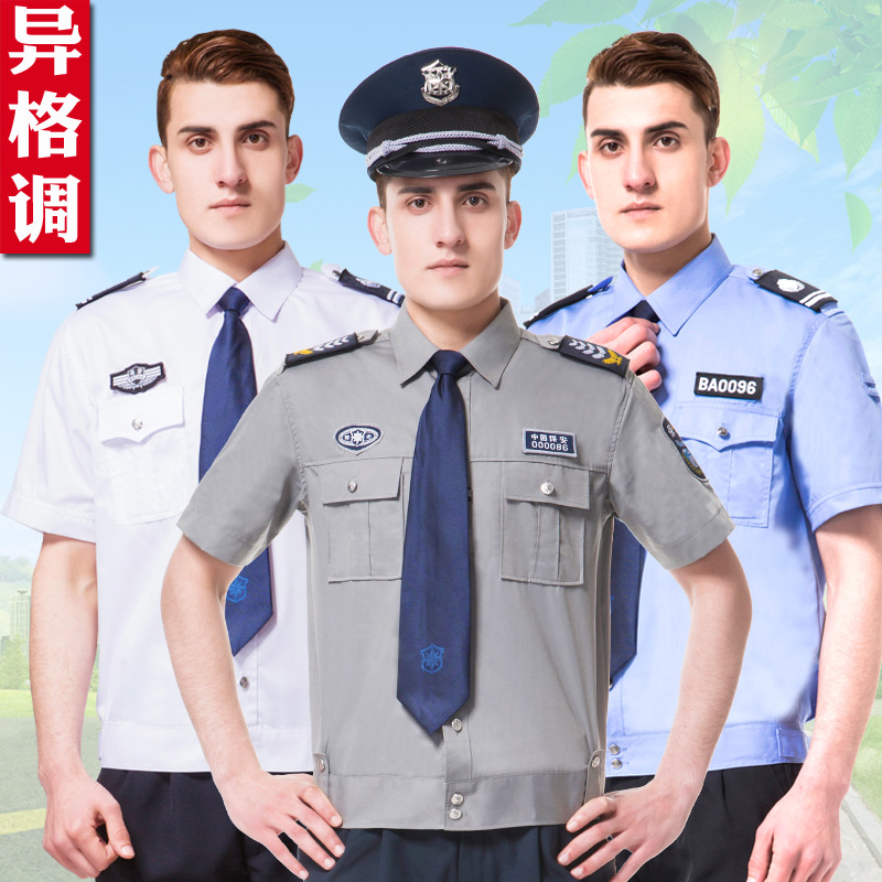 2011式保安制服短袖�r衣夏天工作服套�b男�T�l保安服夏�b�r衫透��