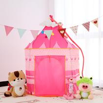 儿童帐篷室内公主小女孩城堡宝宝分床神器家用睡觉游戏屋秘密基地