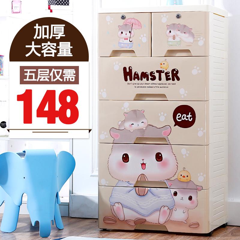 Сгущаться пластик ящик хранение кабинет ребенок гардероб ребенок ребенок разбираться коробка игрушка многослойный клюет хранение шкаф