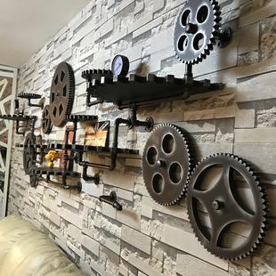 复古工业风loft木质铁管齿轮墙上壁饰酒吧ktv创意家居壁挂可旋转