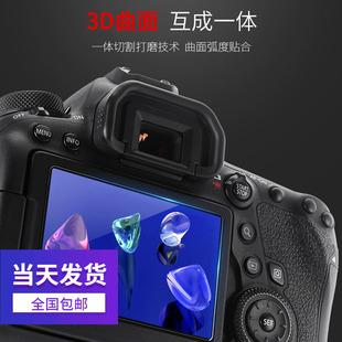 佳能相机钢化膜屏幕贴膜5d4 6d2 80d m100 m50 200d m6 6d保护膜