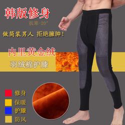 南极人保暖裤男士加绒加厚冬季修身羽绒棉裤高腰内穿防寒紧身棉裤