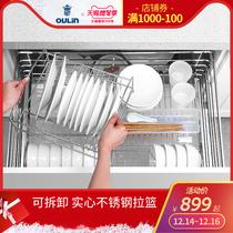 不锈钢缓冲厨柜拉篮抽屉式碗架篮调味拉篮304帝米尼拉篮厨房橱柜