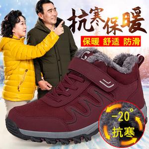 足力健老人鞋冬季旗舰店女正品羊毛鞋棉鞋加厚加绒保暖妈妈雪地靴