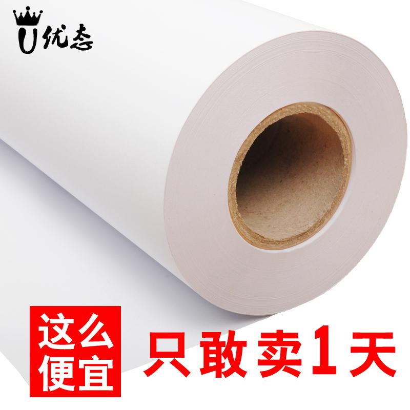 Бесплатная доставка ребенок живопись живопись бумага мольберт бумага свиток живопись бумага объем ребенок живопись бумага ребенок граффити бумага эскиз бумага