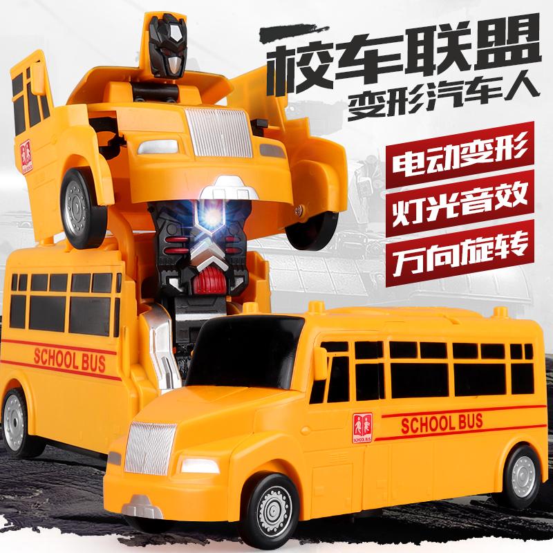 Роботы электронные Артикул 617383296405