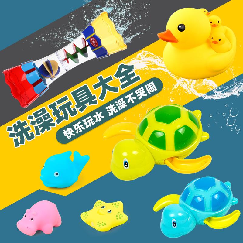儿童发条戏水玩具乌龟游泳洗澡玩具