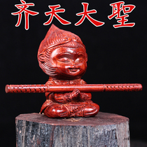 Pretty source Indian leaf Rosewood qi Tianda san Monkey king car decoration hand put pieces wooden monkey car decoration