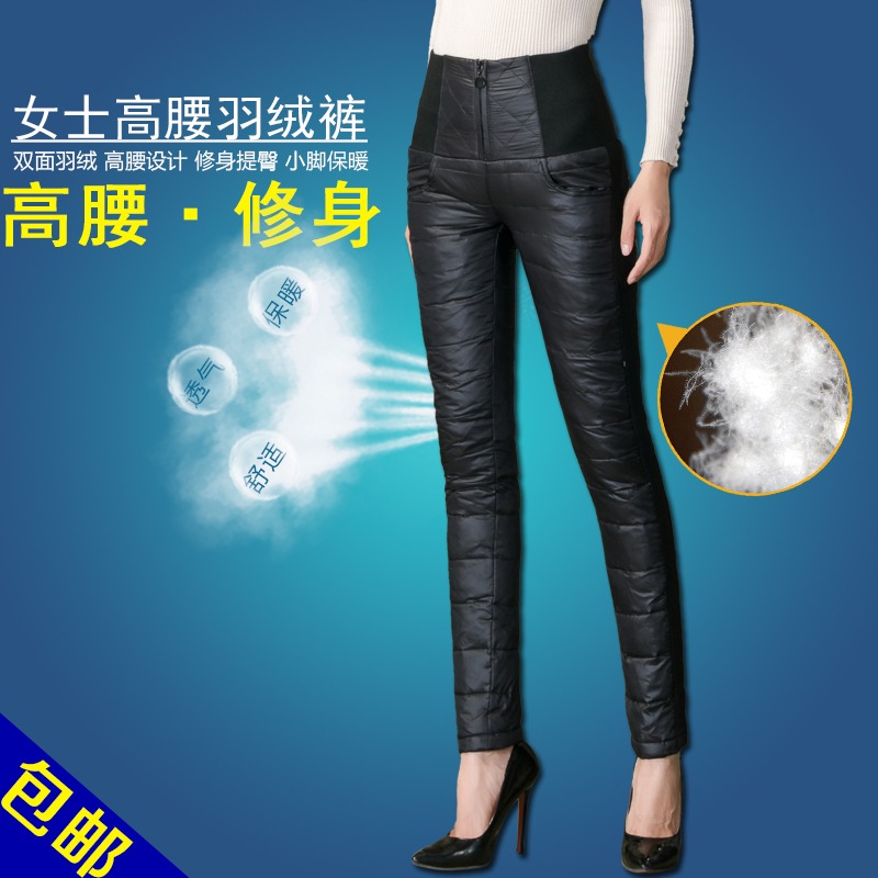 Aisiyi new down pants women wear high waist pencil pants thickened double down trousers slim cotton pants
