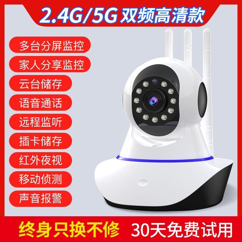 Веб-камеры Артикул 639756027292