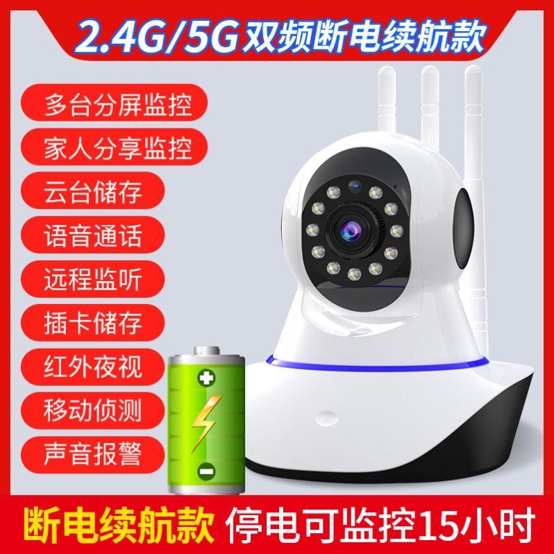 Веб-камеры Артикул 639423078705