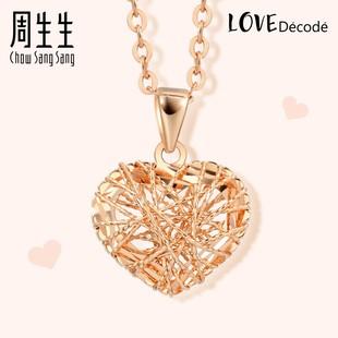 周生生18K红色黄金Love Decode爱情密语心形吊坠90365P
