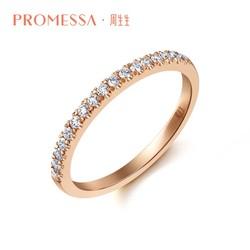 周生生PROMESSA星宇系列18K玫瑰金色钻石戒指92320R