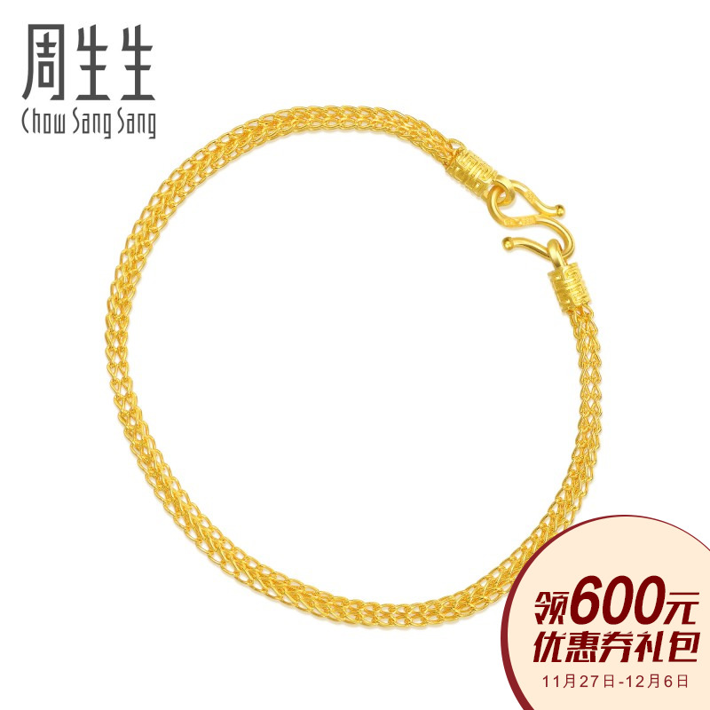 Zhou Shengsheng Gold Foot Gold Bracelet Gold Bracelet Women's 90193B Valuation