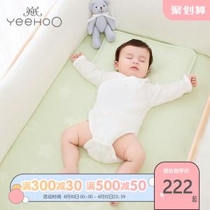 英氏婴儿床用凉席宝宝床席子夏凉席大小不同尺寸 181B0381