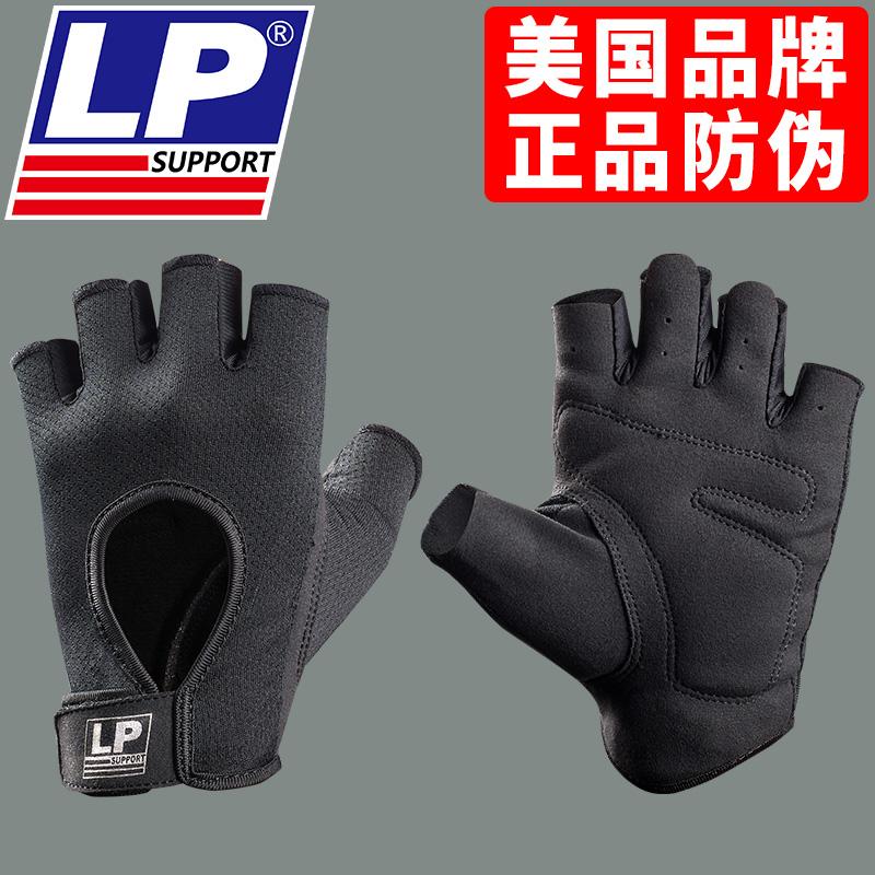 Мужские перчатки без пальцев Артикул 572830784323