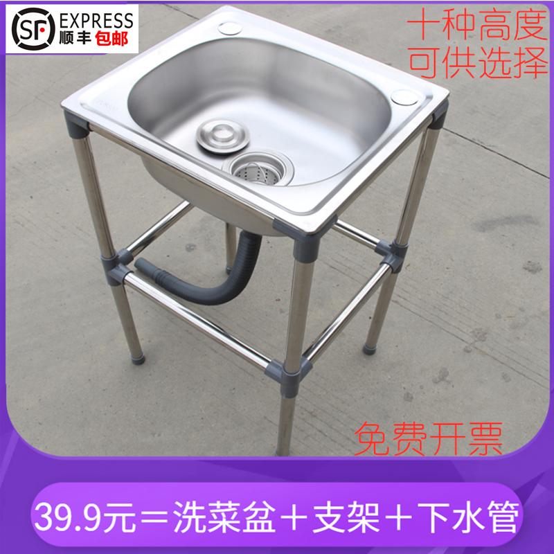 厨房加厚不锈钢洗菜盆单槽带支架洗涤槽洗碗池水槽大单盆带架子