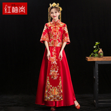Xiuhe dress bride 2019 new Chinese wedding dress wedding dress